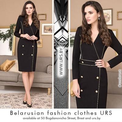 Платье 18-937-1 - белорусская одежда оптом «ЮРС»