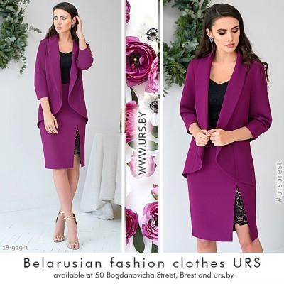 Костюм 18-939-1 - белорусская одежда оптом «ЮРС»