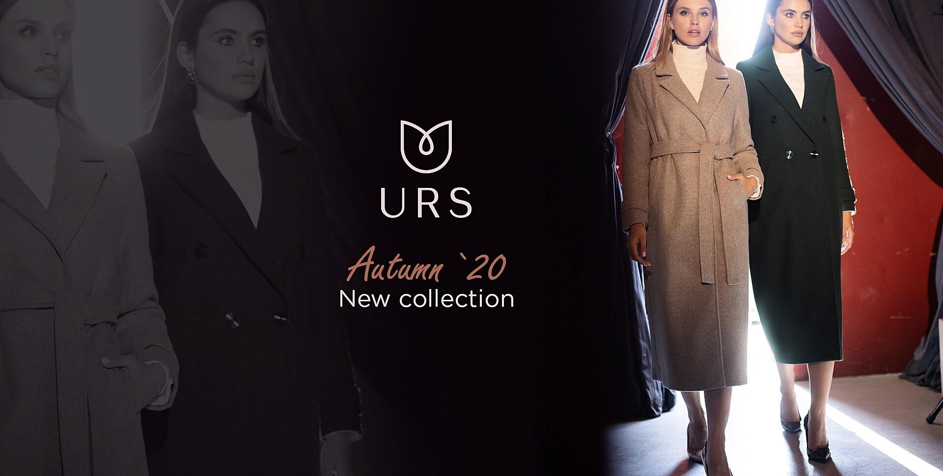 Коллекция Осень-Зима 2020 - 2021 от URS